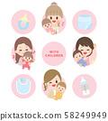 육아 소재 세트 아기 장난감 일러스트 58249949
