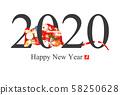 新年贺卡2020 58250628