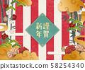 홍백 - 근하신년 - 일본식 모던 - 종이의 감촉 - 연하장 58254340