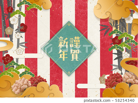 Red and White-Happy New Year-Japanese Modern-Japanese Paper Texture-New Year Card 58254340