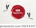 New Year's card material that feels the texture of Japanese paper crane 2020 58254347