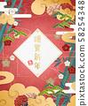 วัสดุการ์ดปีใหม่ - 2020- เพชร - กระดาษญี่ปุ่น - เมฆ - ญี่ปุ่น - ปีใหม่ 58254348