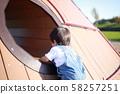 소년 (공원 어린이 생활 일상 일본인 복사 공간 세로 1 세 2 세) 58257251