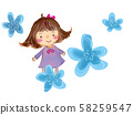 Girl with blue flower 58259547
