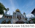 Sultan Mosque 58260785