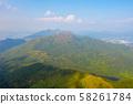 Tai No, Mau Ping , view at tai lo au, hong kong 58261784