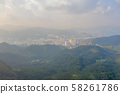 an Aerial view over Shatin, Shung Mun River,  with 58261786