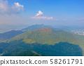 Tai No, Mau Ping , view at tai lo au, hong kong 58261791