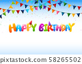 3D Colorful happy birthday calligraphy 0005 58265502