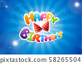 3D Colorful happy birthday calligraphy 0004 58265504