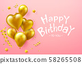 Calligraphy happy birthday text with golden 58265508