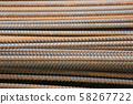 Rusty reinforcing Steel Bar background. Rebar for 58267722