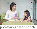 Caucasian mom and daughter playing flash card for 58267763
