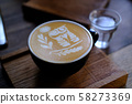 a Cup of Coffee. Menu Drink for Relax on Wood Table Texture and Space for your text. Lifestyle Concept Cafe Design Background.  58273369