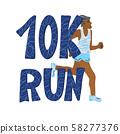 10 k run text isolated. Vector text illustration. 58277376