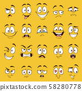 Cartoon faces. Funny face expressions, caricature emotions. Cute character with different expressive 58280778
