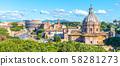 Church of Saint Luca and Martina, Italian: Santi Luca e Martina, in Roman Forum, Rome, Italy 58281273