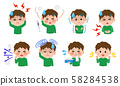 어린이 남아 컨디션 불량 세트 일러스트 58284538