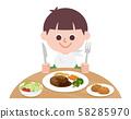 Boy eating hamburger set 58285970