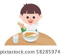 Girl eating udon 58285974