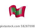 waving flag vector icon, national symbol, 58287098