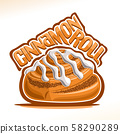 Vector logo for danish Cinnamon Roll 58290289