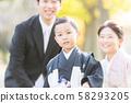 Hakamagi 58293205