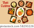 Thai dishes with Asian seafood, rice and chicken 58293226