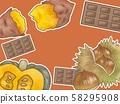 Autumn Chocolate Autumn Taste Minami Kuri Advertise Template Orange Background 58295908