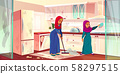 Arabian ladies wash kitchen. Servants cleaning 58297515