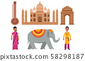 Vector Illustration Set With Indian Culture Symbols Isolated On White Background 58298187