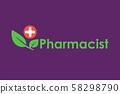 Green Pharmacy Logo template 58298790