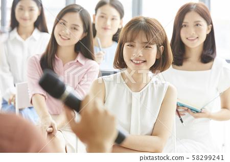 妇女商业研讨会 58299241
