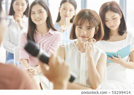 婦女商業研討會 58299414