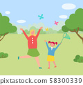 Girls Kids Jumping on Meadow Catching Butterflies 58300339