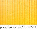 Brown corrugated cardboard sheet texture 58300511