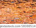 Old red brick wall 58300514