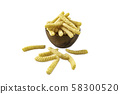 Prawn crackers in wooden bowl on white background 58300520