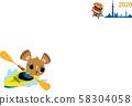 연하장 2020 쥐 올림픽 카누 58304058