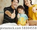 가족 라이프 스타일 단짝 58304558