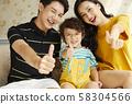 家庭生活 58304566