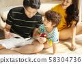 가족 생활 그림책을 말한다 58304736