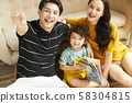 Talking about family lifestyle picture books 58304815