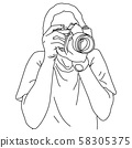 photographer taking shooting picture vector 58305375