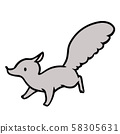 간단한 다람쥐 일러스트 58305631