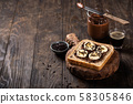 Delicious open sandwich with chocolate and banana 58305846