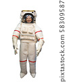 happy Asian woman with big smile in white astronaut suit and astronaut helmet dreaming to be spacewoman isolate on white background with clipping path 58309587