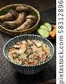 Matsutake mushroom rice 58312896