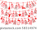 Advent calendar with Christmas bags, vector set 58314974