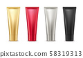 Blank mock up gold, red, silver and black tube for cosmetic product set isolated on white background 58319313